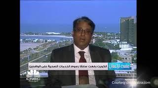 M R Raghu interview with CNBC Arabia - April 2018