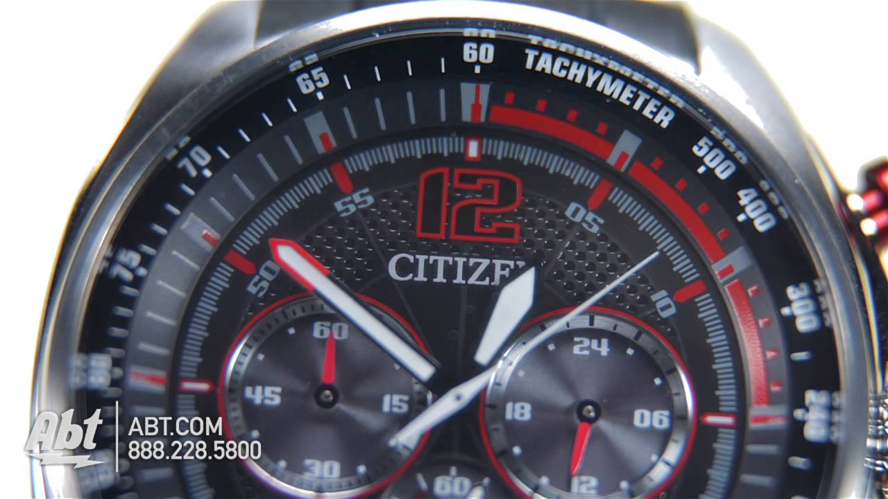 Citizen Eco-Drive WDR Mens Watch CA4190-54E - Overview