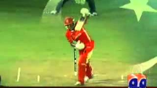 Geo tou aesay - Pakistan Cricket Team Song