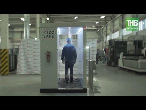 На Пензенском заводе показали дезинфицирующие туннели из резиденции президента и Кремля | ТНВ