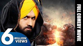 Latest Punjabi Movie 2020   Sword   Roshan Prince   Parmish Verma   #2020