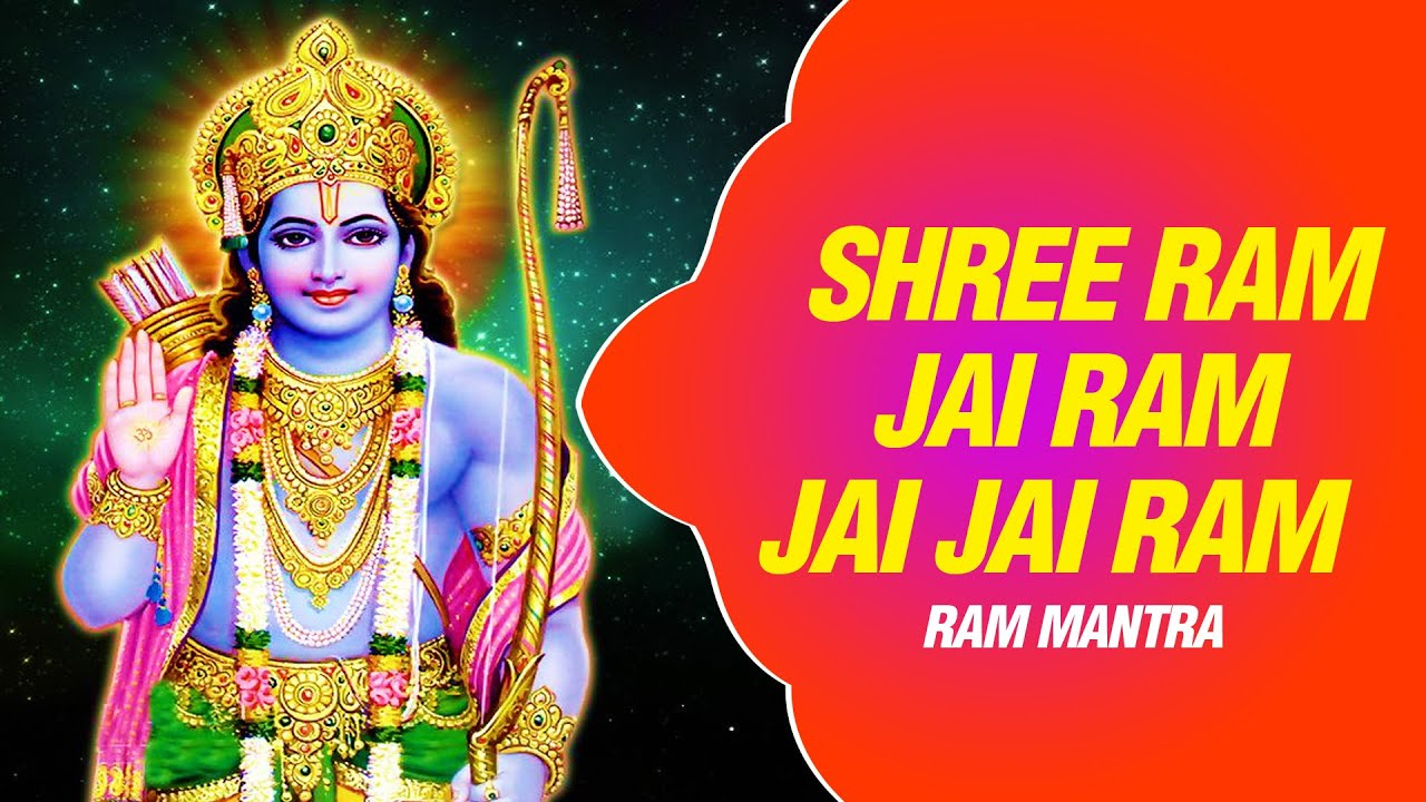 Hd wallpaper jai shri ram - Shree Ram Jai Jai Ram Ram Bhajan By Shailendrea Bhartti