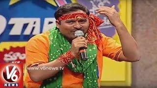 Poddu Poddulu Rendu Song | Singer Manukota Mallesh | Telangana Folk Songs | Dhoom Thadaka | V6 News