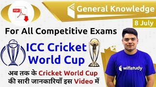 12:00 AM - GK by Sandeep Sir | ICC Cricket World Cup (Complete Information)
