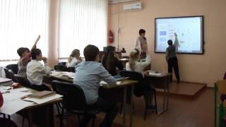 Урок з англійської мови з використанням мультимедійної дошки 4 клас (І частина)