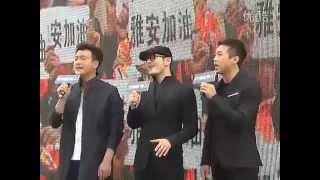 黃曉明鄧超佟大為合唱《祝福》 Huang Xiaoming Deng Chao Tong Dawei singing for the Sichuan Earthquake victims