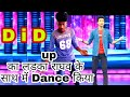 main Nikla Gaddi Leke dance video   hip hop #mix robotic dance