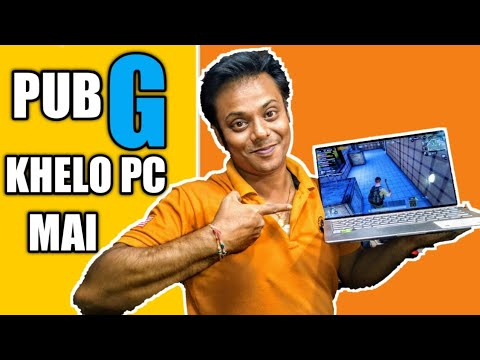How To Download & Play PUBG Mobile Free On PC & Laptop | PUBG Khelo PC Mai | Hindi