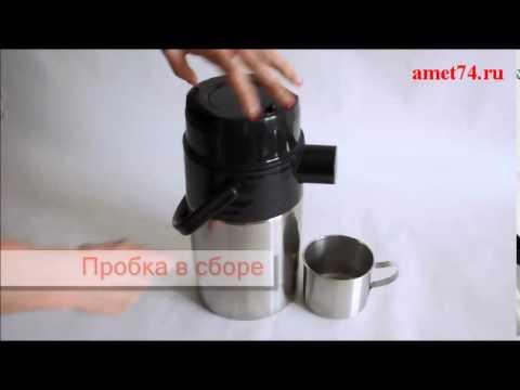 Термос Арктика 101 серии 1 литр (видео обзор) - YouTube