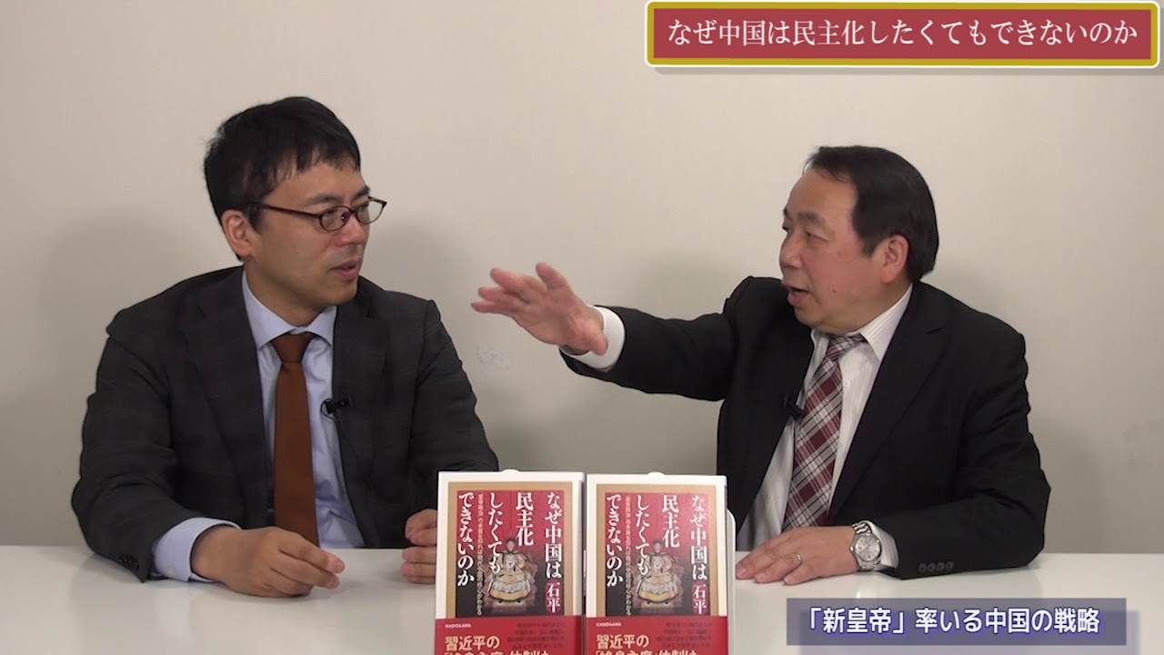 ec8c3af83891 「中国人の正体 中華思想から暴く中国の真の姿!」石平 - 本ナビ:本のソムリエの一日一冊書評