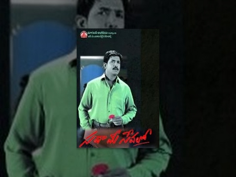 Sada Mee Sevaloo | Full Length Telugu Movie | Venu Tottempud