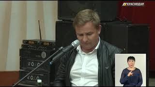 Глава Краснодара провел встречу с жителями станицы Старокорсунская