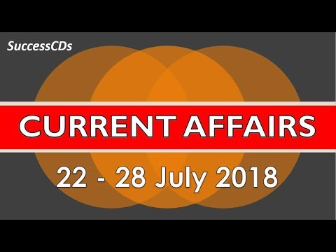 Latest GK and Current Affairs MCQs - July 4th Week  with explanation