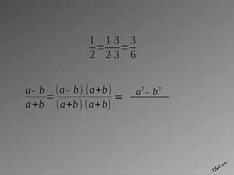 Вопрос: Как сокращать алгебраические дроби?