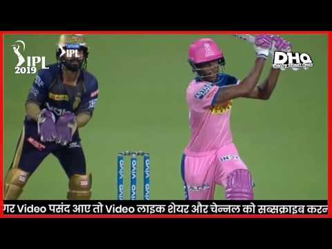 IPL 2019 | Match Report: M43 - KKR VS RR | रियान पराग और जोफ्रा आर्चर उधेड़ कर रख दिया