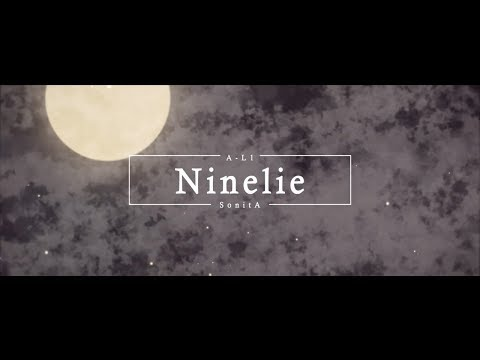 【A-L1】ninelie【SonitA】