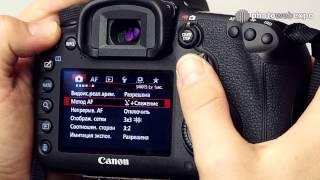 Canon 7D mark II Интерактивный видео тест. Часть 1(Тест полностью доступен по адресу http://photowebexpo.ru/articles/canon-7d-mark-ii-interactive-test Вторая часть теста https://www.youtube.com/watch?v=..., 2014-12-03T21:37:50.000Z)
