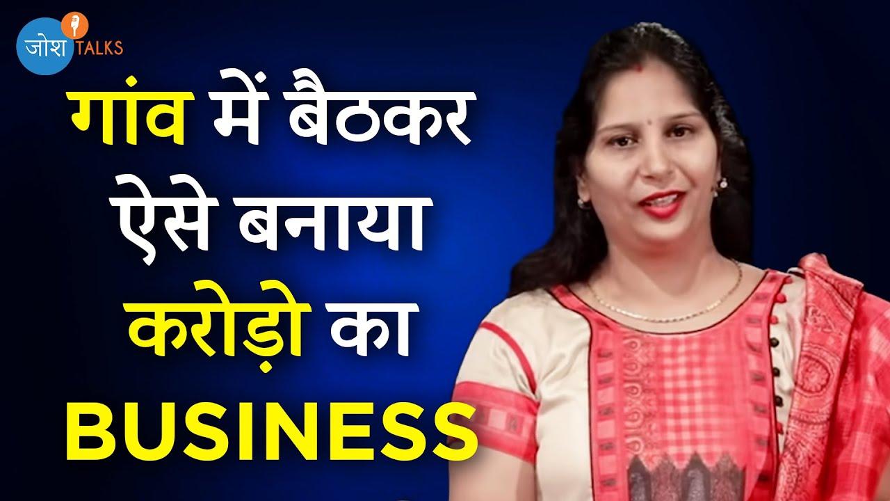 Download कम पैसों में खड़ा करो Profitable Online Business   Priya   Super India Emporium   Josh Talks Hindi
