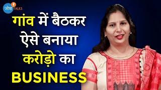 कम पैसों में Online Business कैसे करें | Priya | Super India Emporium | Josh Talks Hindi