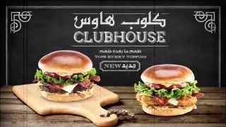 McDonald's Clubhouse Beef