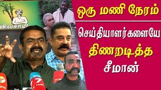 seeman introduce naam tamilar katchi election symbol at chennai today tamil news live