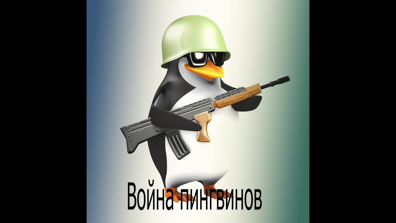 Мини игры пингвины
