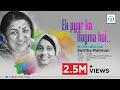 EK PYAR KA NAGMA - Saritha Rahman Singing Lata Mangeshkar song