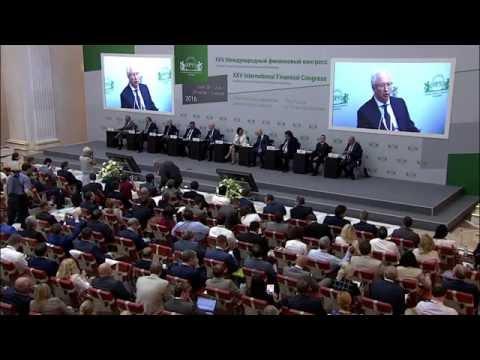 Основные направления развития финансовых рынков Российской Федерации