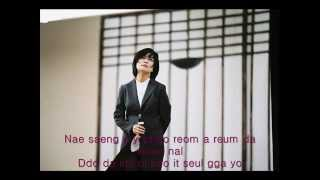 Fate(인연:inyeon)-Lee Sun Hee (이선희)