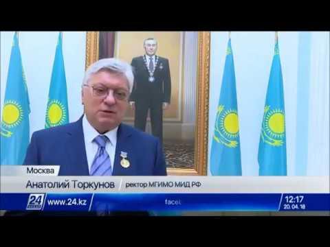 Посол Казахстана в России вручил награды ректорам ведущих российских вузов