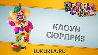 видео Пошив обуви в Барнауле, индивидуальный пошив обуви на заказ, цена