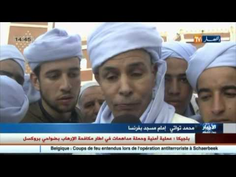 أدرار تحي الذكرى الـ14 لوفاة العالم العلامة الشيخ سيدي محمد بلكبير