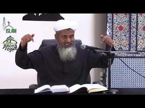Шейх Хасан Али. Даават - призыв к истине. Анатомия Корана полная