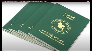 Bangladesh Passport Form Fill-up Instruction Video Clips