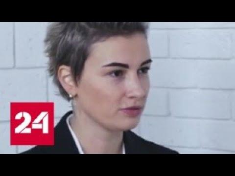 Певица Приходько вступила в партию Тимошенко - Россия 24