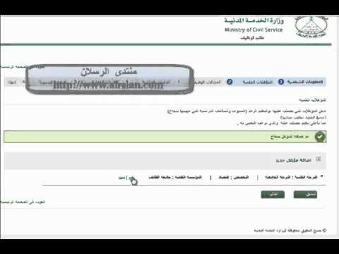 شرح التسجيل في جـدارة فيديو.flv