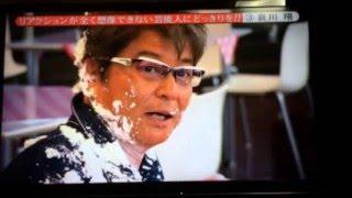 めちゃイケで激怒哀川翔、岡村からおわびメッセージ 詳しくは、下記の U...
