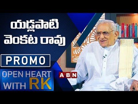 TDP Ex-Minister Yadlapati Venkata Rao | Open Heart with RK | Promo | ABN Telugu