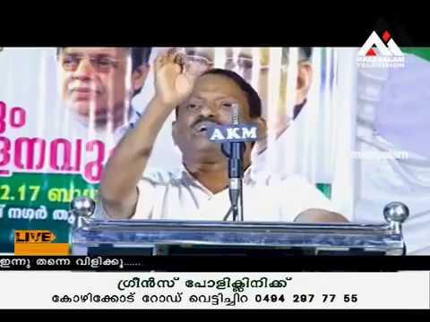 IUML  Siddiqali Rangatoor speech  KADAMPUZHA