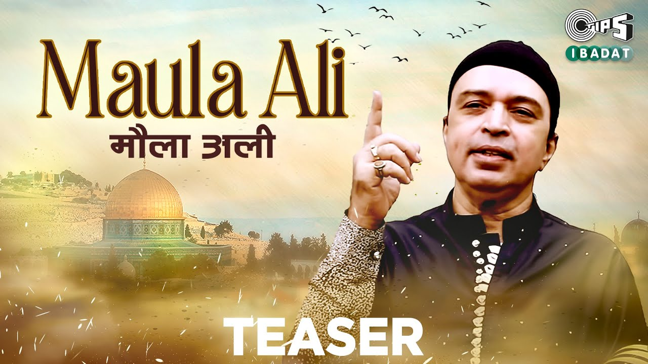 Maula Ali Teaser | Altaf Raja | Hindi Devotional Song 2021 | Tips Originals | Tips Ibadat | 29 April