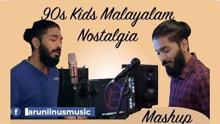 90s Kids Nostalgia Malayalam Mashup | Arun Linus |
