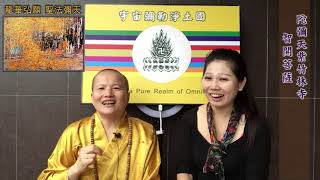 活動情報1.陀彌天紫竹林寺每個月的第一個禮拜天會舉辦花仙子繪畫活動,...