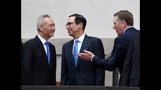 白宫要义(黄耀毅):美中重启贸易谈判,特朗普再对中国施压
