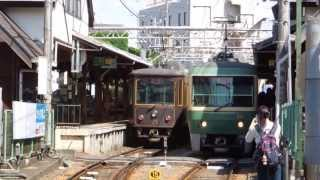 Repeat youtube video 江ノ電 Japanese small train