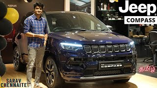 NEW 2021 JEEP COMPASS | LOADED WITH FEATURES | Detailed Tamil Review