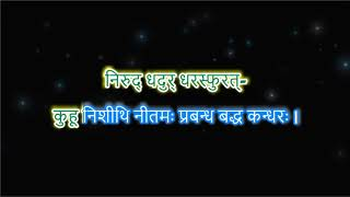 Shiv Tandav Stotram - Karaoke with Lyrics & Chorus