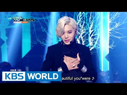 INFINITE - The Eye | 인피니트 - 태풍 [Music Bank / 2016.10.14]