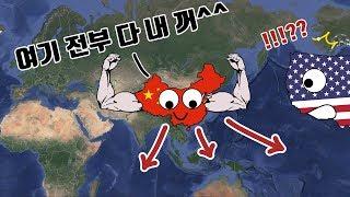 중국이 바다를 장악하려는 진짜 이유!!