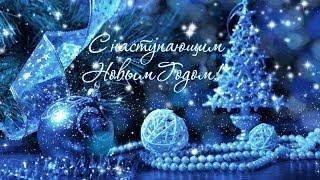 С новым Годом люди!!!