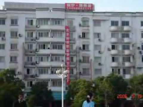 ChiaYu In Tiantai and Luqiao
